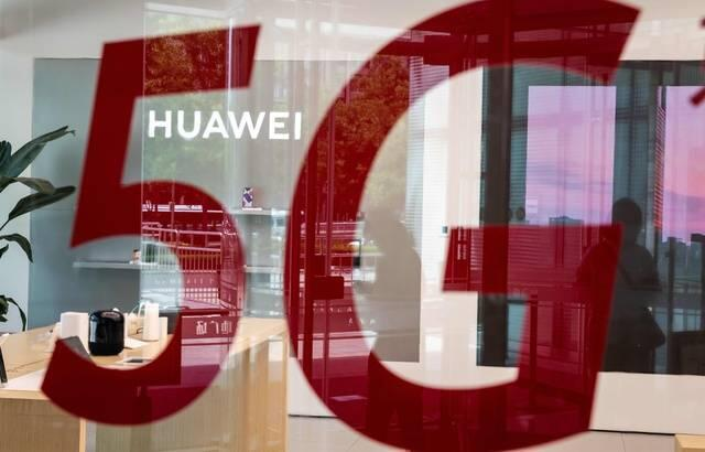 意媒透露意大利正在考慮放棄華為5G2020年7月8日