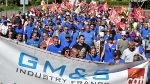 Quelques milliers de personnes réunies en soutien aux salariés GM&S Industry ont parcouru près de 4 km depuis l'usine, à La Souterraine, jusqu'à la mairie, mardi 16 mai.