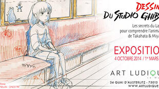 Exposition dessins du studio Ghibli.