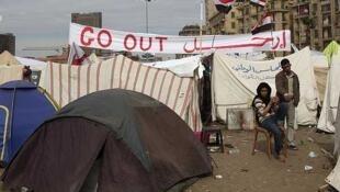 Manifestantes contra el presidente Mursi, el 4 de diciembre de 2012 en la Plaza Tahrir.