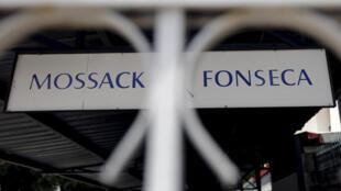 Les autorités judiciaires allemandes ont émis un mandat d'arrêt international à l'encontre des deux fondateurs du cabinet d'avocats panaméen Mossack Fonseca.