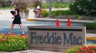 La nationalisation de Freddie Mac et Fannie Mae avait coûté 188 milliards de dollars payés avec l'argent des contribuables.