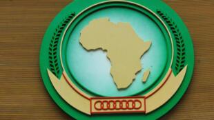 Nembo ya umoja wa Afrika, AU.