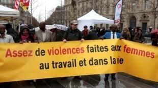 Seppo waɗungo Paris ñannde 8 lewru maarasi ( 3ɓuru 2018) Ñallal winndereyankowal hakkeeji rewɓe.