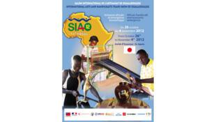 L'affiche de la XIIIe édition du salon international de l'Artisanat de Ouagadougou (SIAO).