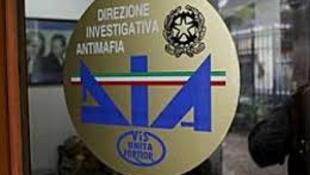 Sede da DIA, A Direção Investigativa Antimáfia (DIA) da Itália