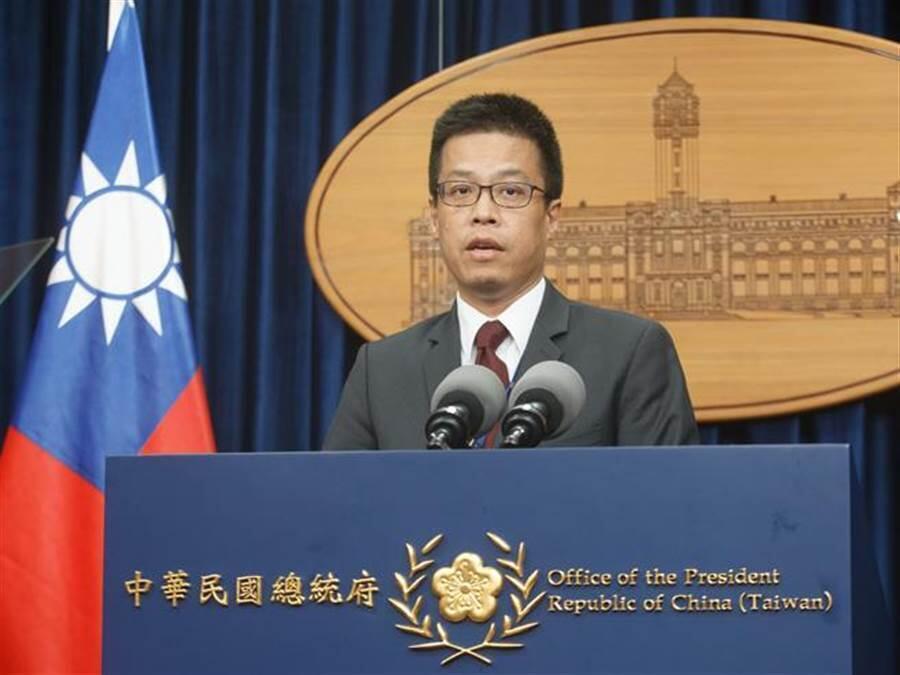 台灣總統府發言人黃重諺資料圖片