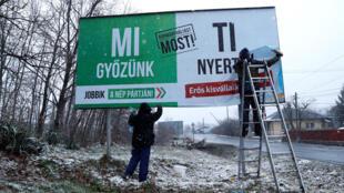 Campagne pour les législatives du 8 avril du parti d'opposition Jobbik à Budapest, le 20 février 2018.