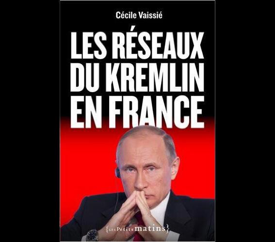 Книга Сесиль Вессье «Сети Кремля воФранции»