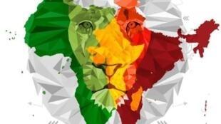 The third India-Africa Forum Summit logo.