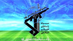 """قرارگاه قدس نیروی زمینی سپاه پاسداران ایران در بیانیهای، حمله به پایگاه بسیج را یک """"اقدام تروریستی"""" به دست عوامل """"یک گروهک تروریستی"""" اعلام کرد."""