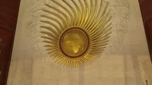 Sede da União Africana, Addis Abeba, onde foi embaixador, o angolano, Arcanjo Maria do Nascimento, preso por corrupção