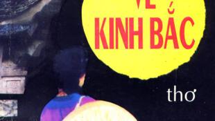 Bìa tập thơ Về Kinh Bắc của Hoàng Cầm (Nhà xuất bản Văn Học - Hà Nội - 1994)