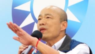 韩国瑜'秃子卖菜郎'成为2018台湾地方选举超级网红及万众瞩目焦点