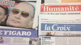 Primeiras páginas dos diários franceses de 30/7/2014
