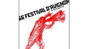 Le Festival d'Avignon se tient du 7 au 28 juillet 2012.