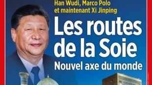 A revista Le Point dedica a sua reportagem de capa à expansão chinesa pelo mundo.