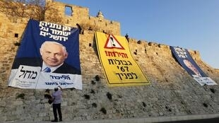 Campaign banners depicting Israel's Prime Minister Benjamin Netanyahu after Likud-Yisrael Beitenu activists draped them on walls surrounding Jerusalem's Old City