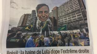 Le Monde traz análise da campanha eleitoral no Brasil.