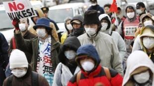 Biểu tình tại Koriyama, tỉnh lỷ tỉnh Fukushima, ngày 11/03/2012 để đòi chấm dứt điện hạt nhân.