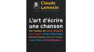 Couverture du livre de Claude Lemesle, «L'art d'écrire une chanson».
