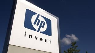 L'action du géant américain de l'informatique Hewlett-Packard a plongé de 20% à la bourse de Wall  Street, au lendemain de l'annonce d'une éventuelle séparation de sa division ordinateurs.