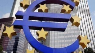 Trụ sở Ngân Hàng Trung Ương Châu Âu