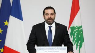 Le Premier ministre libanais Saad Hariri lors de son discors à la conférence des donateurs CEDRE, le vendredi 6 avril, à Paris.