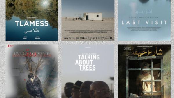 Capture d'écran des affiches de films présentés en ligne au Festival Gabès Cinéma Fen en Tunisie, sur la plateforme Artify.tn.