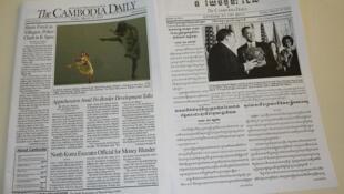 កាសែត The Cambodia daily