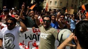 A l'occasion de la Journée mondiale des réfugiés, des dizaines de manifestants se sont rassemblés à Athènes, samedi 20 juin 2020.