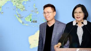 台湾总统蔡英文与前外交部长黄志芳。