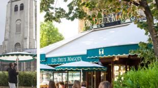 巴黎双叟咖啡馆