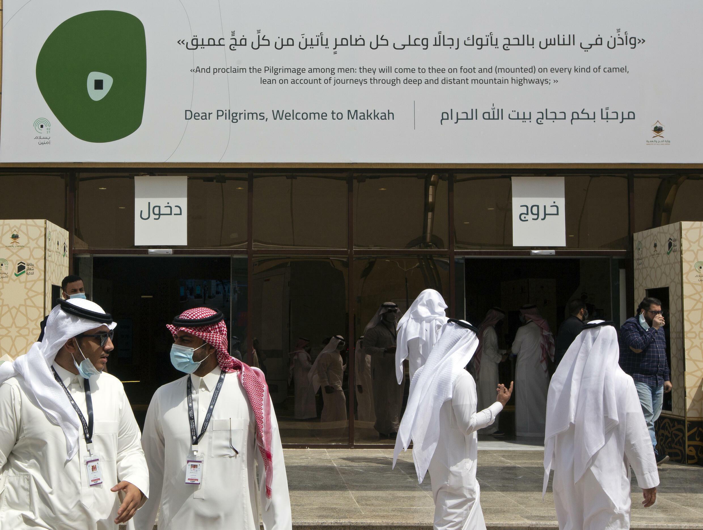 Image RFI Archive - hadj pèlerinage la mecque arabie saoudite
