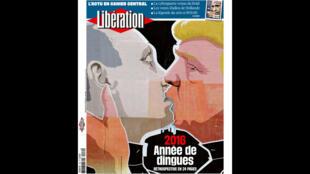 """صفحه اول روزنامه """"لیبراسیون""""، ٣١ دسامبر ٢٠۱۶"""