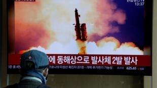 韓國廣播公司報道了朝鮮射擊事件2020年3月2日。