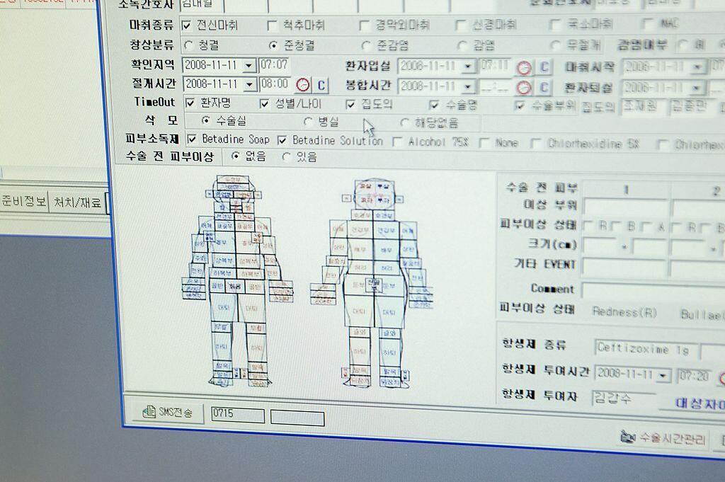Logiciel permettant de faire un diagnostic au Samsung Medical Center, à Séoul, en Corée du Sud.