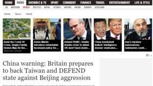 联合新闻网刊英国《周日快报》(Sunday Express)报道图片