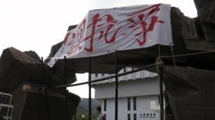 """9月20日,香港中文大學門口懸掛着一幅""""罷課抗爭""""的橫幅。"""