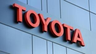 Le constructeur japonais Toyota a déclaré samedi qu'un départ du Royaume-Uni de l'UE sans accord affecterait sa production.