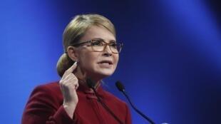 L'ex-Premier ministre Ioulia Timochenko a annoncé, mardi 22 janvier 2019, sa candidature à l'élection présidentielle.