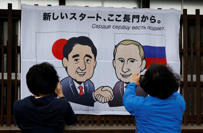 Hình ảnh quảng cáo cho cuộc gặp giữa thủ tướng Nhật Shinzo Abe và tổng thống Nga Vladimir Poutine, tại Nagato, một thành phố miền nam Nhật Bản,15/12/2016.