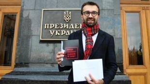 """Журналист """"Украинской правды"""" Сергей Лещенко"""
