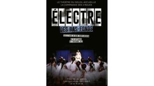 Affiche de la pièce de théâtre «Electre».