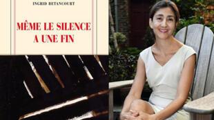 И.Бетанкур и фрагмент обложки ее книги.