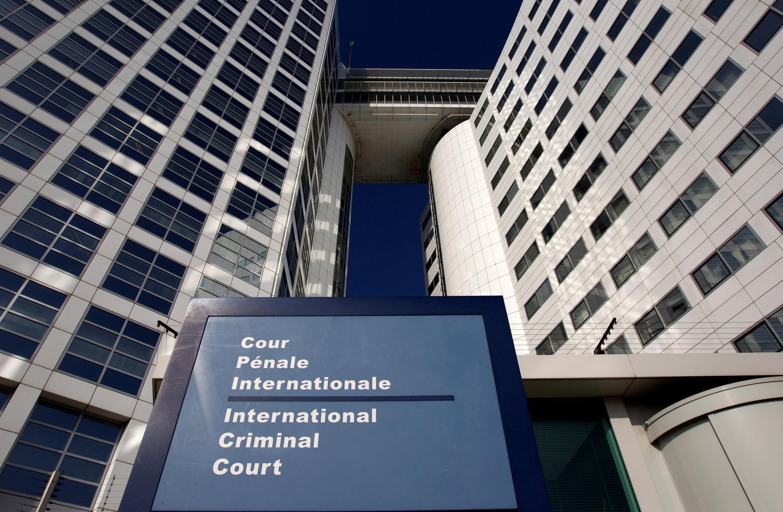 L'entrée de la cour criminelle de la CPI à La Haye aux Pays-Bas.