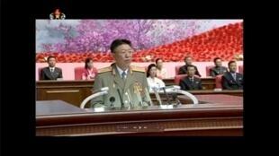 Tổng tham mưu trưởng quân đội Bắc Triều Tiên Ri Yong-Gil đọc diễn văn trong một hội nghị tại Bình Nhưỡng, ngày 24/08/2014 (Ảnh chụp lại từ video do Bắc Triều Tiên công bố)