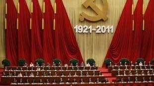 Chủ tịch kiêm Tổng bí thư đảng Hồ Cẩm Đào đọc diễn văn trong lễ kỷ niệm 90 năm thành lập đảng Cộng sản Trung Quốc, tại Bắc Kinh ngày 1/7/2011
