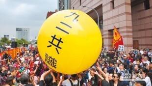 圖為台灣民眾自由示威支持九二共識政策中國時報圖片