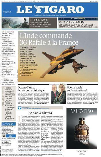 Первая полоса газеты «Фигаро» от 11 апреля